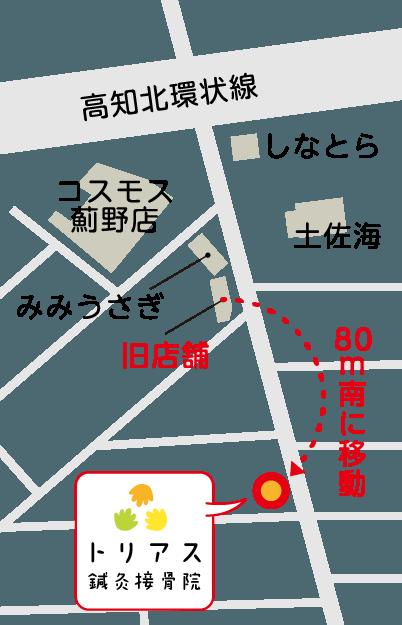 新トリアス地図